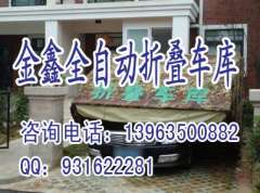 Siping winter special cotton body moving garage