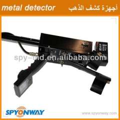 MD20 Underground Gold Metal Detector for gold silver
