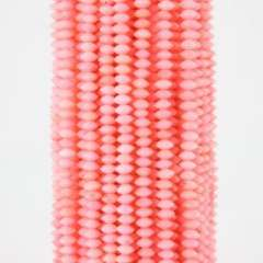 2X4 MM pink dish coral beaded necklace | 16英寸