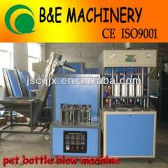 PET Bottle Blowing Machine for water