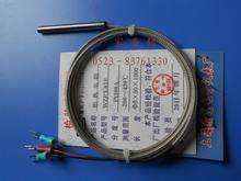 Inlet temperature sensor / thermocouple / PT100A