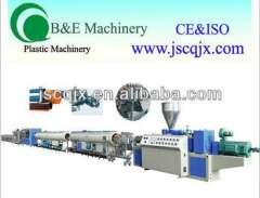 UPVC CPVC Pipe Extrusion Line\PVC Pipe Extrusion Machine\UPVC CPVC Pipe on Machinery