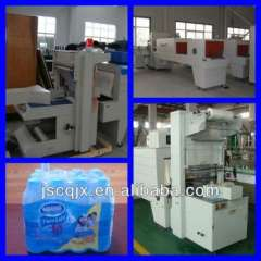 BE-10 Automatic Bottle Wrapping Machine