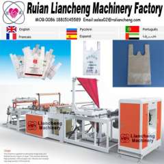 Plastic bag making machine and plastic shopping bag machine