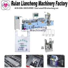 Plastic bag making machine and valve bag packaging machine