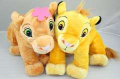 The Lion King Baby Simba and Sweetheart Nala Plush Toy Valentine's Gift