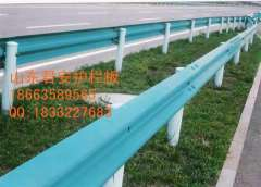W-type guardrail | price per meter