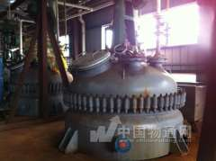 Used 3000L enamel reactor % used three tons of glass-lined reactor supply • | Used enamel reactor Price Liangshan