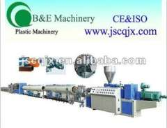 B&E Machinery PVC\PE\PPR Pipe Vacuum Spray Water Cooling tank