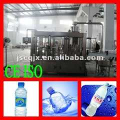 Bottled Mineral Water Filling Production Line 4000BPH