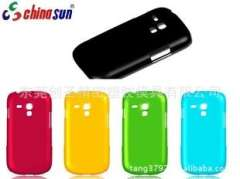Samsung S3 Mini i8190 phone shell protective sleeve | protective housing
