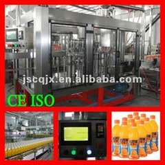 4 IN 1 Orange Juice Filling Machine(5000BPH)