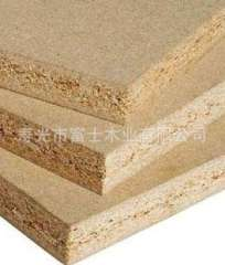 Supply of furniture particleboard 4 * 8 particle board-- Shandong manufacturers