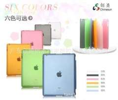 New Apple ipad3 protective shell, Ipad3 protective sleeve - fresh color covers series