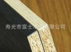 Large supply of high-quality particleboard 9-25mm