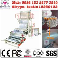 2014 New cling film wrapping machine