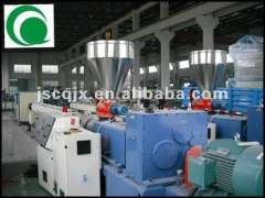 extrusion double PVC tube machine