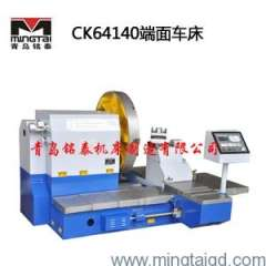 Qingdao Minter | End CNC lathes | Technology | Welcome to purchase
