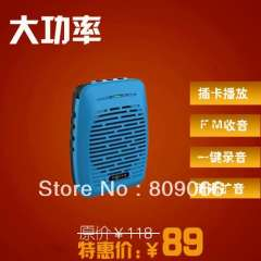 A815 30w high power Portable Voice Amplifier for Class-teaching, Market Promotion, Tour-guiding with FM, USB and REC