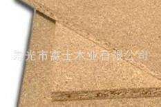 High-grade particleboard, veneer PB, factory direct high-quality, environmentally friendly glue particleboard