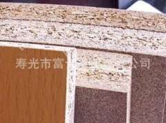 particle board Particleboard PB, factory outlets, can be picking
