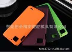 lenovo Lenovo K860I mobile phone protective shell, protective cover, UV, pearlescent, material, quicksand, IML