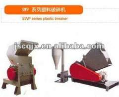 Plastic Crushing Machine\zhangjiagang machinery