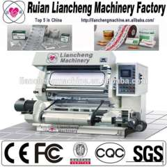 Liancheng AB model inspection machine