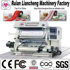 2014 New label inspection machine