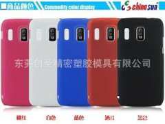 Gionee GN305 phone protective shell, protective cover, sand shell, IMD, TPU