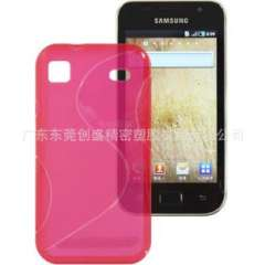 Samsung i9003 | Mobile Phone Cases