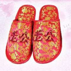Festive red embroidery lovers home slippers