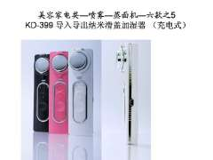 Best Shop Warranty Beauty Equipment Cheap KD399 Household Other Beauty Equipment