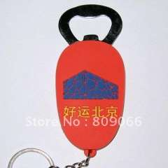 Soft pvc Bottle opener