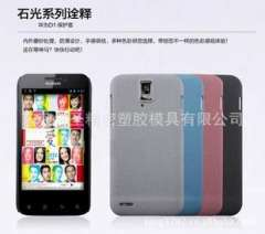 Huawei U9500 Ascend D1 phone protective shell