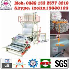 2014 New plastic film crushing machine