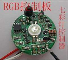 Colorful lights Controller Module Kit | wireless remote control RGB Controller | Promotional offers