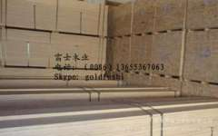 High quality wood keel lvl, packaging lvl