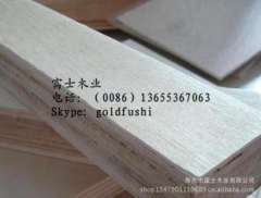 Fumigation of high-quality plywood lvl, poplar sofa frame, forward MLB