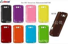 HTC G21 mobile phone protection shell, sand shell, color covers, IMD