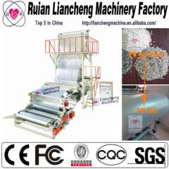 2014 New second hand plastic extruder machine