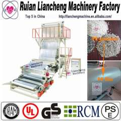 2014 New plastic nylon extruder machine