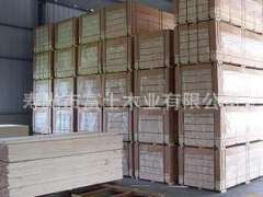 Multilayer packaging, glass packaging boards, wood strips