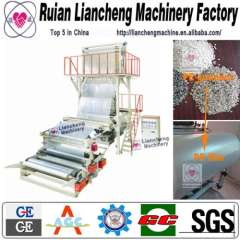 2014 New extruder machine plastic recycling