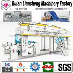 2014 New pouch laminator laminating machines