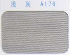 Supply all Runde T / C20 * 16/128 * 60 Antistatic 80/20 cotton thick twill