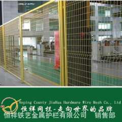 Warehouse separation fence
