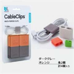 Japan Cableclips organizer / gripper / winder - No.