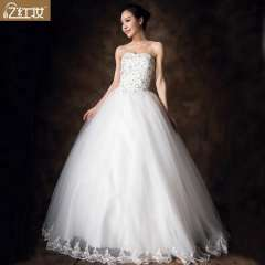 New arrival bride white wedding dress princess tube top bandage summer wedding dress