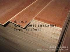 Plywood, packaging board, furniture board plywood